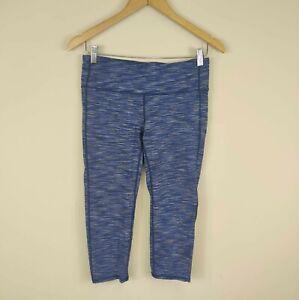 Athleta Chaturange Capri Legging Blue Space Dye M Medium
