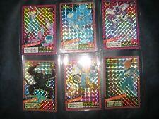 DRAGON BALL Z POWER LEVEL PART 2 FULL SET 6  PRISM CARDS