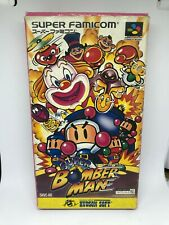 Super Bomberman 2 (Super Famicom) - Boxed with Manual - VGC