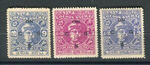 India Cochin KGVI 1946-47  Officials set of 3  SG.O81/83 MH