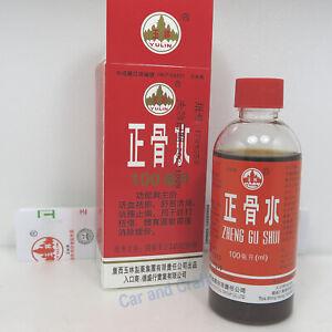 YULIN Zheng Gu Shui Relieve Joint Muscle Pain Fatigue Massage Oil 100ml 正骨水