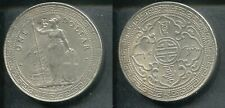 GROSSBRITANNIEN HONGKONG 1909 - Trade Dollar in Silber, ss+ mit Stempel