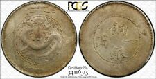 037 rare China 1905 Sinkiang silver Sar/Tael LM-813 Y-7.1 PCGS XF Details