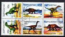 Animaux Préhistoriques Kirghiztan (24) série complète 6 timbres oblitérés