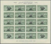 Yemen 1949 UPU  Universal  Postal  green black  6B full sheet imperf MNH