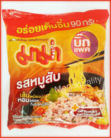 MAMA Instant Noodles Thai Food Big Pack 90g. # Pork Flavour + Iron and Vitamin A