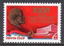 5035 - Russia 1981 - Ukranian Communist Party - Mnh Set