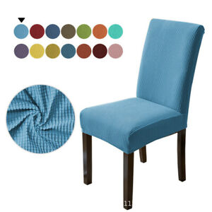 New 1 / 6 PC Jacquard Plain Chair Cover Slipcover Chair Protectors Dining Covers