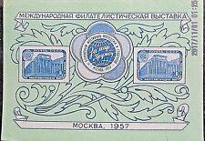 Russia 1957 International Philatelic Exhibition Mini Sheet. MNH.