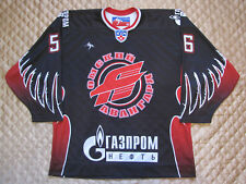 AVANGARD OMSK - Professional KHL Russian Hockey Jersey #56 XL