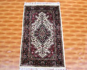 Carpet Tribal Nomad Afghan Oriental Rugs 2'x3' Living Room Beige color Door Mat