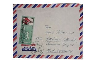 EGYPT TO GERMANY AIRMAIL COVER 1968  ST MARK