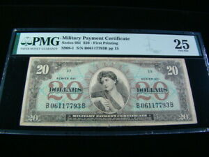 1968 Series 661 $20.00 MPC PMG Graded Very Fine 25