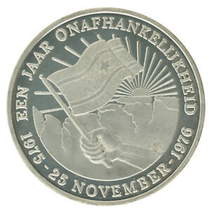 Suriname - Silver 25 Gulden Coin - '1st Year of Independence' - 1976 - Proof