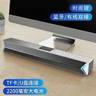 Surround Subwoofer Speakers Wireless TV Home Theater Computer Soundbar Household
