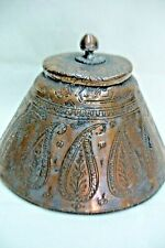 ANTIQUE QAJAR BOX HANDMADE COPPER SILVER PLATED FLORAL FINE ENGRAVINGS