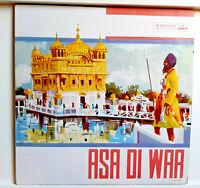 ASA DI WAR - BHAI SURJAN SINGH RAGY & PARTY - HIS MASTER VOICE  - ED. INDIA 1964