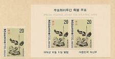 SOUTH KOREA :1976 Philatelic Week set +miniature sheet SG1262+MS1263 unm.mint