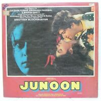Junoon LP Record Bollywood Hindi Nadeem Shravan Rare Vinyl Indian VG+
