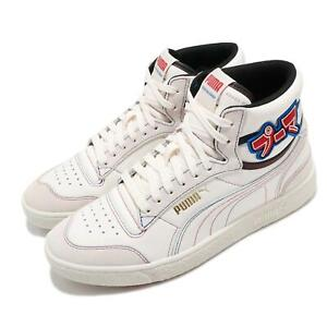 Puma Ralph Sampson Mid Japanorama Whisper White Blue Red Men Unisex 374072-01