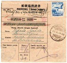 INDONESIA,NETHERLANDS INDIES,JAPANESE OCCUPATION COVER/POSTCARD,STAMPS:1945 5.28