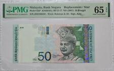 "2001 MALAYSIA RM50 ZETI ""REPLACEMENT"" ZE, PMG65 EPQ GEM UNC [P-43d*]"