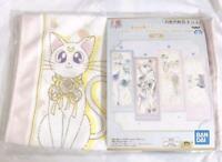Banpresto Sailor Moon Micro fiber towel Girls/' party vol.1 rabbit Tsukino