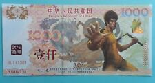 1000YUAN BRUCE LEE TEST NOTE