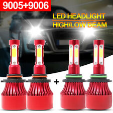 9005+9006 4-Side 220W 44000LM Combo LED Headlight Bulb High Low Beam 6000K
