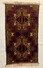 Hand Knotted Wool Rug | Muslim Prayer Rug/Carpet | Turkmen Rug | Centerpiece Rug