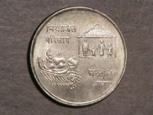 NEPAL 1974 10 Rupees FAO Silver UNC