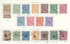 Salvador stamps 1899 Collection of 19 CLASSIC stamps HIGH VALUE!