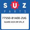 77550-81A00-ZUG Suzuki Guard assy,rr spl,r 7755081A00ZUG, New Genuine OEM Part