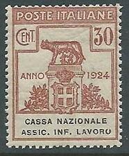1924 REGNO PARASTATALI CASSA NAZ LAVORO 30 CENT VARIETà O ROTTA MNH ** - M45-3