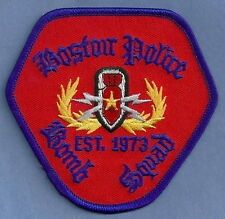 BOSTON MASSACHUSETTS POLICE BOMB SQUAD PATCH