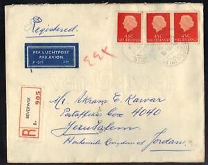NETHERLANDS-PALESTINE 1966 REGISTERED BEVERWIJK TO