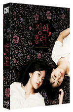 A Tale Of Two Sisters - Blu-ray Full Slip Case Edition (Korean, 2016) / NOVA