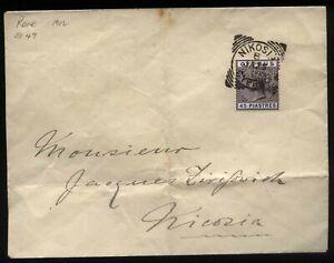 1902 CYPRUS Rare Victorian top value 45 Piastres (SG 49), cancelled NIKOSIA