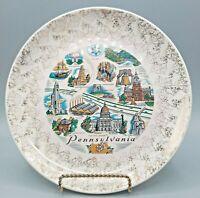 "Vintage PENNSYLVANIA 9¼"" - Souvenir State Plate"