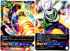 DBZ Carte DRAGON BALL JAPANESE Card Next-Generation N° BT1-025 HOLO