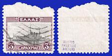 GREECE 1933 LANDSCAPES II 3 DRS. MARGINAL IMPERFORATED COPY USED RRR SIGNED VPA