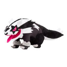 Pokemon Plush doll Galar Linoone Sword & Shield Japan import Pocket Monster