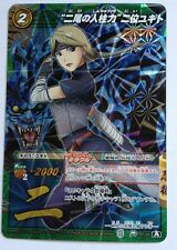 Naruto Miracle Battle Carddass NR03-80 MR Yugito Nii Jinchūriki