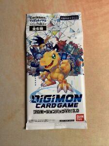 Digimon Card Game Ver 0.0 Sampling Promotion Promo Pack Sealed Japanese 2020