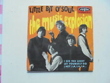 music explosion french ep