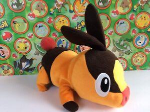 "Pokemon Plush Tepig Puppet 9"" Doll Tomy stuffed UFO figure Toy go USA Seller"