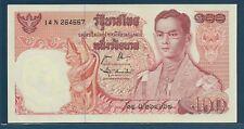 Thailand 100 Baht, 1969, P 85a / Sign 43, UNC