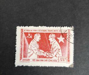 Vietnam stamp dan chu cong hoa 100d 1957. 40th anniversary used.