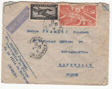 LETTRE COMMISAIRE DE POLICE DE HAIPHONG TONKIN HANOI POUR MARSEILLE 1947 AVION