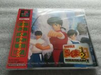 USED PS1 PS PlayStation 1 ​​Ranma 1/2 Battle Renaissance